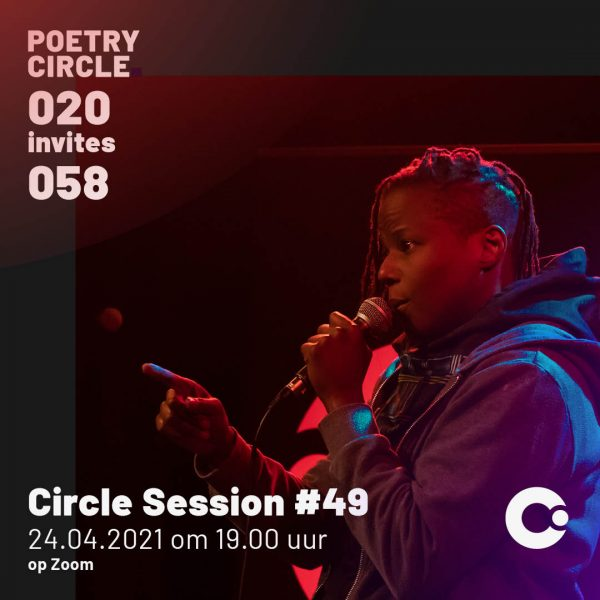 Circle session: Poetry circle 020 invites 058